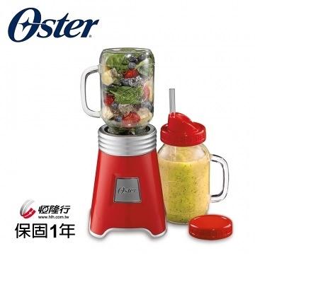 【刷卡分期+免運費】美國OSTER-Ball Mason Jar 【BLSTMM】隨鮮瓶果汁機 紅色