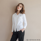 【GIORDANO】 女裝經典刺繡彈力牛津紡長袖襯衫-01 白色