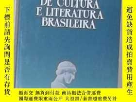 二手書博民逛書店葡語原版罕見Estudos de Cultura e Liter