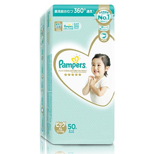 幫寶適 一級幫紙尿褲XL號50片【愛買】