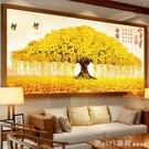 鑽石畫 5D鑚石畫2021年新款滿鑚客廳發財樹黃金滿地十字繡點貼磚水晶 618購物節