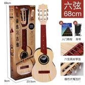 尤克里里 初學者兒童吉他玩具可彈奏四六弦 BS21830『毛菇小象』TW