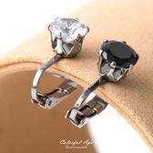 夾式耳環精緻水鑽鋯石8MM 奢華耀眼圓形耳環白鋼 抗過敏氧化~ND364 ~單支售價