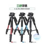 相機三角架 便攜三角架支架雲台攝影手機自拍微單單眼適用佳能尼康索尼三腳架T 3色