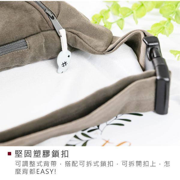 Kiro貓‧小黑貓與白鼠 三層 拼布包 腰包/防盜胸包/單肩斜背包【810026】