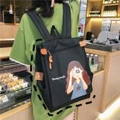 後背包ins風書包女韓版高中大學生古著感2020新款時尚後背包電腦包背包 7月特賣