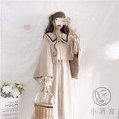 秋冬季裙子套裝日系娃娃領內搭斗篷式連衣裙女裝收腰顯瘦外套【小酒窩服飾】