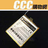 蘋果 ipod TOUCH 1電池  內建電池   980mAH 內置電池  電板  電池  維修  配件