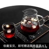 加厚 耐熱玻璃分享咖啡壺冰滴濾V60云朵可愛壺簡易手沖掛耳冷水壺 創時代3c館