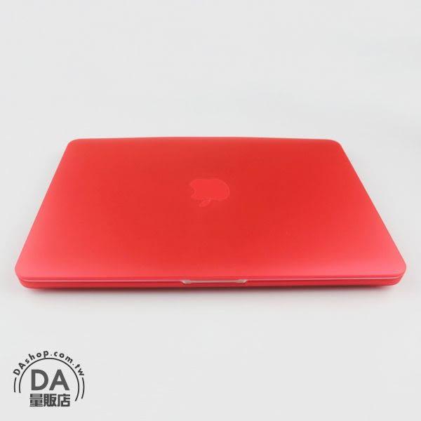 MACBOOK PRO RETINA 13吋 15吋 磨砂 保護殼 適用無光碟機版 黑/白/紅