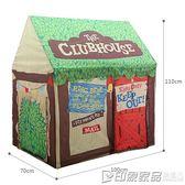 兒童小房子游戲屋室內小帳篷玩具女孩公主房寶寶家用男孩海洋球池 印象家品旗艦店