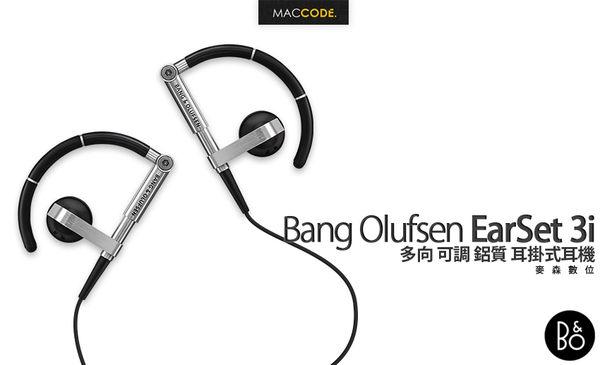【遠寬公司貨】B&O PLAY EarSet 3i 多向可調 耳掛式耳機 Bang Olufsen