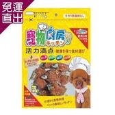 寵物廚房 零食 PK-010高鈣雞肉小魚乾180G X 2包【免運直出】