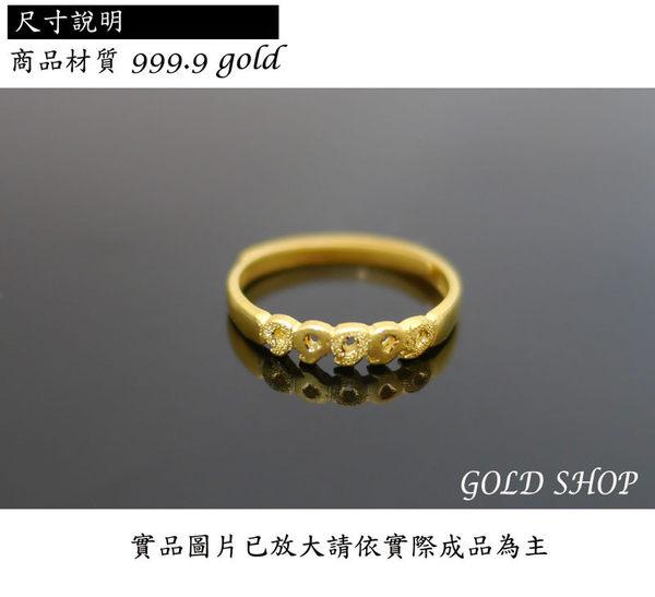 ╭☆ gold shop ☆╯黃金 新品 戒指 金飾 保證卡 重量0.43錢 活動戒圍 可調整 [ gr 024 ]