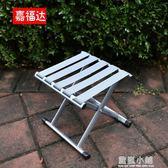 摺疊凳子馬扎戶外加厚靠背釣魚椅小凳子家用摺疊椅便攜板凳馬札igo 藍嵐小鋪