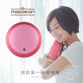 福利品V BOT MACARON馬卡龍日本限定智慧機器人掃地機(草莓紅)