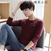 男士長袖男t恤韓版修身打底衫