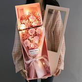 生日禮物女抖音同款網紅禮盒送媽媽兒童節實用創意女生閨蜜花禮品 店慶降價