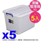 【生活大買家】免運 K800 滑輪整理箱...