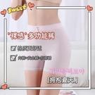 新款蕾絲內褲女純棉少女安全褲抗菌女士平角褲舒適透氣安全褲 快速出貨