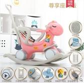 木馬兒童搖馬兩用小推車搖椅音樂多功能嬰兒寶寶玩具塑料搖搖馬ATF 艾瑞斯居家生活