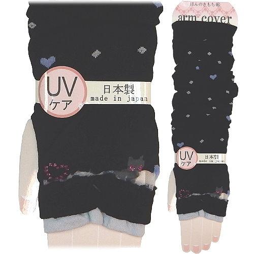 【波克貓哈日網】日本製UV袖套 ◇黑底桃心貓咪◇ 《套至手臂》60cm