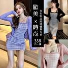 克妹Ke-Mei【AT62459】KOREA韓妞氣質復古格紋背心洋裝+開襟外套套裝
