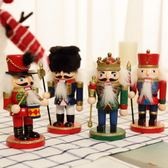 聖誕裝飾品 胡桃人士兵木偶擺件場景布置裝飾 兒童聖誕小禮品禮物