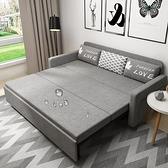 沙發床小戶型可摺疊坐臥兩用單雙人多功能客廳收納儲物1.5m三防布 夢幻小鎮