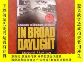 二手書博民逛書店IN罕見BROAD DAYLIGHTY9890 出版1981