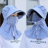 遮陽帽子女夏遮臉防紫外線太陽大檐干農活全臉防曬面罩騎車電動車 怦然新品