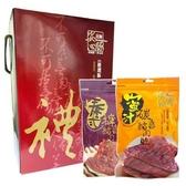 【南紡購物中心】【台糖安心豚】新珍饌肉乾禮盒(4包/盒)