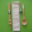 經典筷袋組(金檀木)/環保餐具組