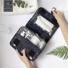 【超取399免運】ins網紅新款大容量化妝包 便攜簡約韓國出差旅行洗漱包