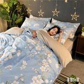 全棉床包租四件套1.8m床單水洗棉純棉床上用品被套單人學生宿舍 ys8121『易購3c館』