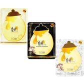 韓國 Papa recipe 春雨經典蜂蜜保濕面膜(單片入)保濕/黑蜂膠/美白 3款可選【小三美日】