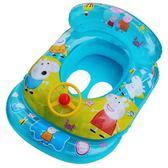坐圈兒童游泳圈嬰幼兒腋下座圈 舒適男女童加厚0-3歲遮陽寶寶泳圈【快速出貨限時八折】