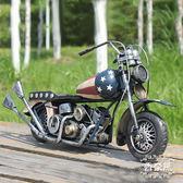 zakka復古經典哈雷摩托車模型_美式摩托車_拍攝道具_酒吧咖啡廳居家怖置_Nice Bear香奈熊