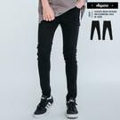 牛仔褲 顯瘦修飾腿型彈力窄管黑丹寧【H918】休閒褲