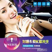 麥克風 主播麥克風 無線藍芽手機麥克風 KTV 直播主播話筒 榮耀3c