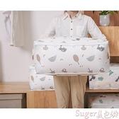 收納包棉被衣服收納袋整理袋搬家行李打包神器裝被子收納袋子棉被袋防潮 suger