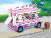 積木小顆粒拼裝模型6-8周歲女孩子玩具城市系列移動冰淇淋車