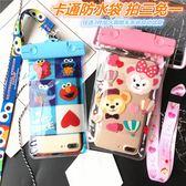 【春季上新】芝麻街達菲熊iphoneX手機防水袋蘋果6s卡通7/8Plus掛脖繩通用游泳