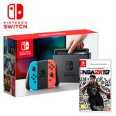 【NS 任天堂】Switch 紅藍主機+NBA 2K19《中文版》