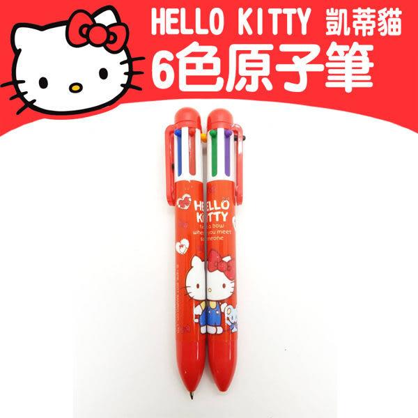 Hello Kitty 凱蒂貓 6色原子筆 三麗鷗 授權正版品 6合一筆 多色筆 (購潮8)