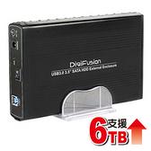 [富廉網] 伽利略 DigiFusion 35C-U3C USB3.0 3.5 硬碟外接盒