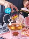 英式輕奢下午茶花茶茶具套裝