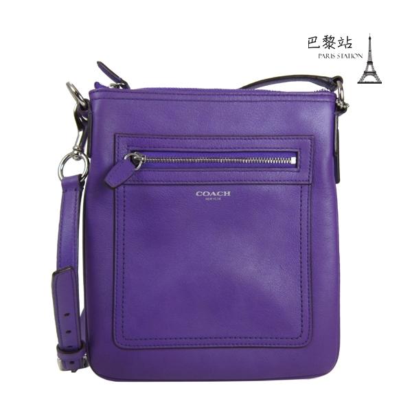 【巴黎站二手名牌專賣店】*現貨*COACH 真品*紫色扁斜背包