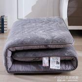 床墊 加厚床墊1.8m床褥子1.5x2.0可摺疊雙人榻榻米墊子2米防潮1.2m睡墊 1995生活雜貨NMS