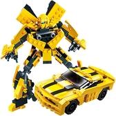 兼容積木拼裝益智力兒童男孩子大黃蜂變形玩具金剛機器人10歲 滿天星